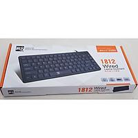 Bàn phím máy tính-Bàn phím mini có dây HN R8 1812 phím bấm rất nhẹ êm - Hàng nhập khẩu