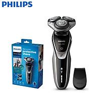 Máy cạo râu khô và ướt cao cấp nhãn hiệu Philips S5370/04 đầu cạo được thiết kế lượn tròn bảo vệ da - Hàng Nhập Khẩu