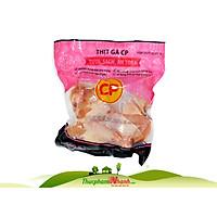 [Chỉ Giao HCM] - Đùi gà tỏi đông lạnh CP - Loại 500g