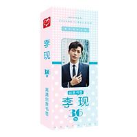 Hộp bookmark Lý Hiện Gun Thần