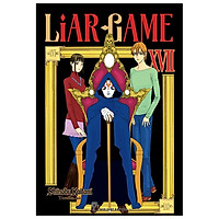 Liar Game - Tập 17