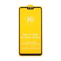 Kính cường lực 9D Dành Cho Xiaomi Mi 8 Lite Full màn hình Full keo