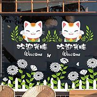 Giấy Decal dán kính trang trí hình chú mèo may mắn DKN126 (200 x 120 cm)