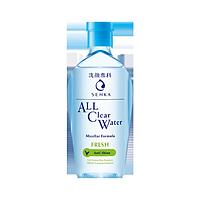 Nước Tẩy Trang Senka All Clear Water Micellar Anti Shine