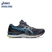 Giày chạy bộ nam Asics Gel-Nimbus 23 - 1011B004.020