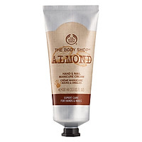 Kem Dưỡng Da Tay The Body Shop Almond (100ml)