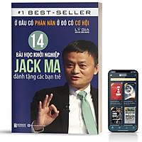 Sách - Ở Đâu Có Phàn Nàn Ở Đó Có Cơ Hội: 14 Bài Học Khởi Nghiệp Jack Ma Dành Tặng Các Bạn Trẻ  - BizBooks