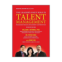 The Leader's Daily Role in Talent Management (Asia Professional Business Management)