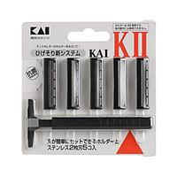 Dao Cạo Râu 2 Lưỡi Kép KAI (1 Thân, 5 Lưỡi) - Nội Địa Nhật Bản