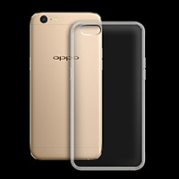 Ốp Điện Thoại Oppo Neo 9s (A39) - F3 lite (A57) - 01100 - Ốp dẻo trong - Hàng Chính Hãng
