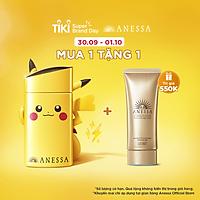 [PHIÊN BẢN GIỚI HẠN POKEMON] Kem chống nắng dạng sữa dưỡng da bảo vệ hoàn hảo Anessa SPF 50+ PA++++ 60ml tặng Kem chống nắng dạng gel bảo vệ hoàn hảo Anessa Perfect UV Sunscreen Skincare Gel 90g
