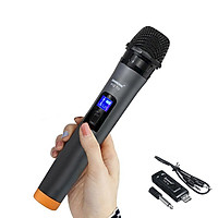 Micro karaoke không dây màn hình LCD Zansong V12 (hàng nhập khẩu)