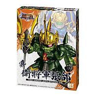 Bộ Xếp Hình Màu Sắc Sáng Tạo Gundam tướng Trương Cáp A033
