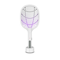 3-in-1 Handheld Bug Zapper Racket Electric Fly Swatter Mosquito Killer with Table Charging Base Wall Hanger Battery