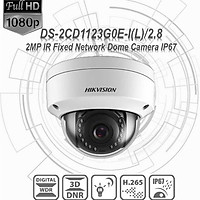 Camera IP Dome Ốp trần 2MP HIKVISION DS-2CD1123G0E-I(L) hàng chính hãng Nhà An Toàn
