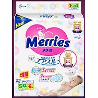 Bỉm Merries loại tã dán, size S88, (S82 + 6) cộng miếng (82 + 6) miếng (Cho Bé 4-8kg Hoặc Trẻ Từ 2-6 Tháng Tuổi) - Hàng nhập khẩu từ Nhật Bản, hàng chính hãng từ nhà sản xuất KAO
