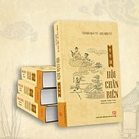 Hội Chân Biên (Bìa mềm)