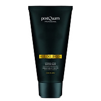 postQuam - Kem Luxury Gold giúp giảm nếp nhăn & chảy xệ vùng cổ -150ml