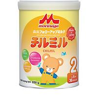 Combo sữa Morinaga số 2 Chilmil (850g) và đồ chơi Toys House