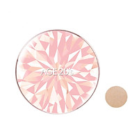 Phấn nền lạnh  AGE20's Essence Cover Pact Diamond White & Pink