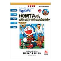 Doraemon Tranh Truyện Màu - Tập 10: Nobita Và Nước Nhật Thời Nguyên Thủy (Tái Bản 2019)