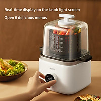 Lò nướng Xiaomi Deerma Air Fryer 360 ° Nướng nồi chiên không khí bằng điện không dầu Máy chiên kiểu Pháp trực quan đa chức năng