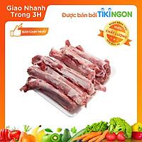 [Chỉ giao HN] - Xương que NKP (1kg)- được bán bởi TikiNGON - Giao nhanh 3H