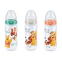 Bình Sữa Nhựa PP 300ml Disney Núm Ti Silicone S1...