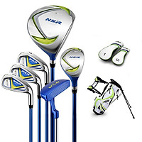 Bộ Gậy Golf Trẻ Em - PGM Golf Children Clubs - JRTG006