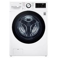 Máy giặt sấy LG Inverter giặt 15 kg sấy 8 kg F2515RTGW - HÀNG CHÍNH HÃNG - CHỈ GIAO HCM