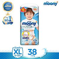 [Mã mới] Tã quần cao cấp Moony XL38 dành cho bé trai tặng 6 miếng inpack