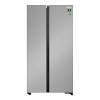 Tủ Lạnh Samsung Inverter 647 lít RS62R5001M9/SV Mẫu 2019 - Hàng Chính Hãng