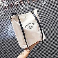 Túi vải thời trang Dây Da Túi đa năng đựng đồ 0902 - Lulu Shop