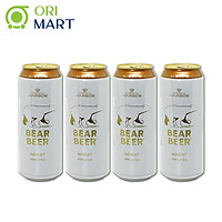 Combo 4 Lon Bia Bear Beer Wheat 5%