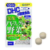 Viên uống Rau củ quả Tổng hợp DHC Premium (Nhập khẩu)