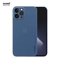 Ốp lưng Memumi cho iPhone 12 mini / 12 Pro /12 Pro Max bảo vệ camera, siêu mỏng 0.3 mm Hàng nhập khẩu