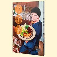 Sách - Những Chàng Trai Ở Lộc Phong Quán - Tập 6 (Kèm Bookmark)