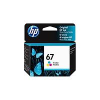 Mực in HP 67 Tri-color Original Ink Catridge(online)_3YM55AA - Hàng Chính Hãng