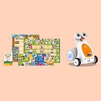 Robot giáo dục phát triển đa trí thông minh cho bé – Albert