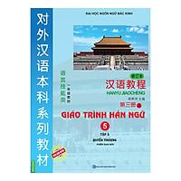 Giáo trình Hán ngữ 5 - Tập 3 Quyển Thượng - Phiên bản mới (Dùng App)