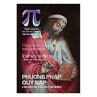 Tạp Chí Pi (Tập 1) - Số 1 (Tháng 1-2017) (Tái Bản Có Sửa Chữa, Bổ Sung, Thêm Mới)