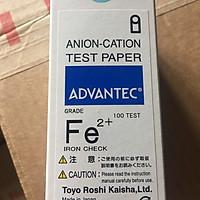 Giấy kiểm tra Ion FE 2+ ANION-CATION