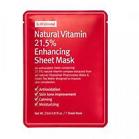 Mặt nạ giấy dưỡng trắng da làm mờ vết thâm By Wishtrend Natural Vitamin C 21.5 Enhancing Sheet Mask 23g