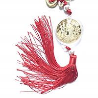 Dây treo xu hình Cá Chép, chất liệu Niken, đem lại may mắn, tài lộc, công danh sự nghiệp -  SP001139