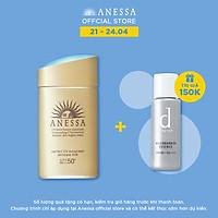 Kem chống nắng dưỡng da dạng sữa bảo vệ hoàn hảo Anessa Perfect UV Sunscreen Skincare Milk SPF 50+ PA++++ 60ml