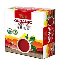 Hồng trà hữu cơ Tradition - đóng gói đơn giản 2g*100 gói