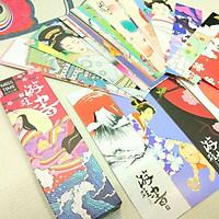 Bookmark đánh dấu sách phong cách Nhật  hộp 30 tấm