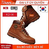 Giày bảo hộ K2-14 Giày bảo hộ lao động Hàn Quốc da bò thật chống nước, chống nứt gãy, độ bền cao, chính hãng K2 SAFETY
