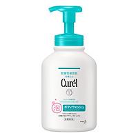 Sữa Tắm Curel Dạng Bọt Cấp Ẩm Cho Da Khô Nhạy Cảm - Curél Intensive Moisture Care Foaming Body Wash 480ml