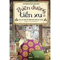 Sách - Thiên Đường Tiền Xu - Tập 3 (tặng kèm bookmark thiết kế)